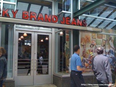 luckybrandjeans_store_shop2world