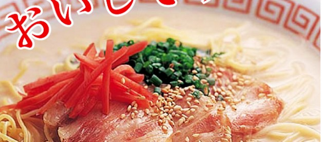 [일본 직구] 일본의 맛 규슈를 먹다 – 규슈 라멘 5팩 $19.68
