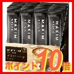 일본 직구로 고히 구다사이 – 쉽게 만드는 아이스 커피.