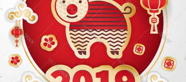 2019 황금 돼지 해 맞이 세일 – 바나나 19% 추가, 디즈니 일년 두번 세일 전부 무배, 줄러리 1월1일 딜
