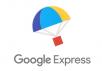 구글의 쇼핑 서비스 Google Express 첫 주문 20% 할인 쿠폰 (~2/3)