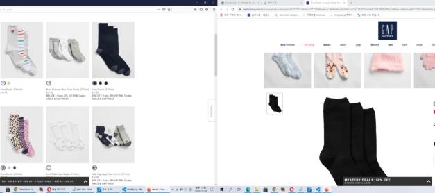 양반의 상징 양말. 갭 양말 3컬래 3불 Crew Socks (3-pack) $2.69