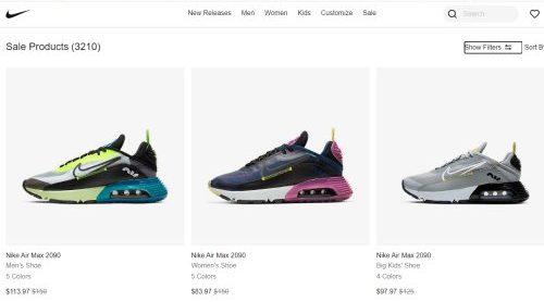 나이키(Nike) – 50% 할인 중